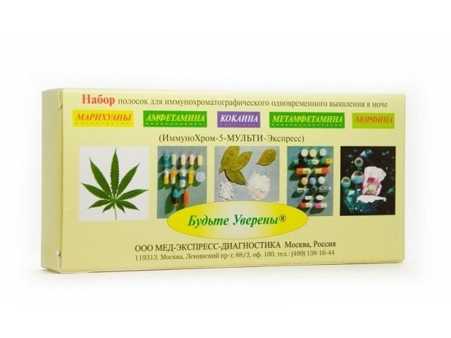 Купить марихуану в алании куплю марихуану в воронеже