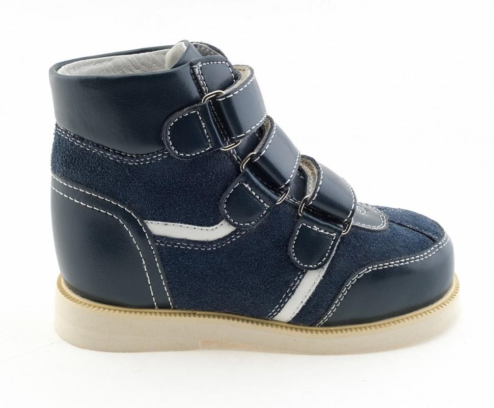 4456cb50c Ботинки Сурсил-Орто детские антиварусные ортопедические из натуральной  кожи, AV12-002