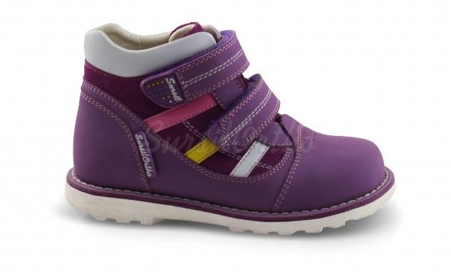 Детская Обувь Интернет Магазин С Примеркой